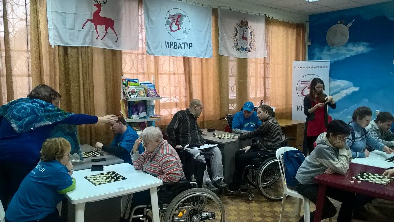 Турнир по шахматам на базе НРООИ ИНВАТУР