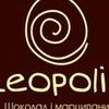 Leopolis Шоколад і марципани