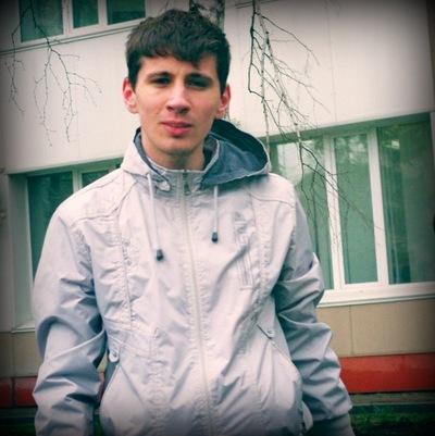 Андрей Агарков, 8 марта 1995, Барнаул, id31369353