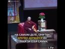 Взгляд на отношения по Буддистки