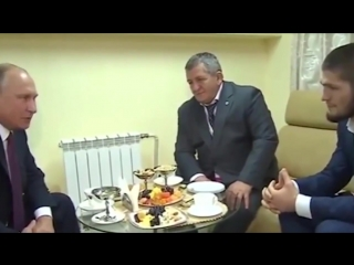 Встреча Хабиба Нурмагомедова и Владимира Путина 10.10.2018