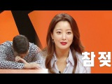 170806 Moms Diary  My Ugly Duckling EP 48 Hee Seon cut 3