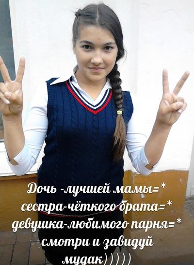 Алсу Шаймухаметова, 7 мая , Бакалы, id210507815