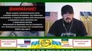 Защитный амулет для знака Весы Сказочная вата Юрий Винница
