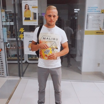 Владислав Воробьёв