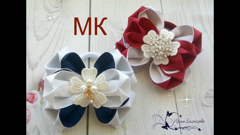 МК Бантики из репсовых лент Irina Balakireva DIY tutorial ribbon bows laço de fitas