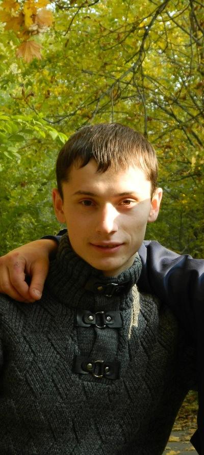 Михаил Макаренко, 17 июля 1991, Запорожье, id84923704