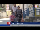 На контроле. В Армянске и Перекопе продолжают мониторинг загрязнения воздуха