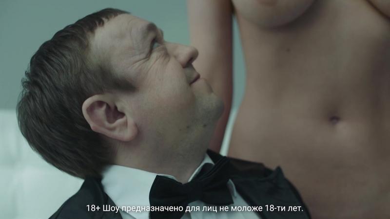 Black Russian TV онлайн шоу Asmodeus Я здесь абсолютно голая