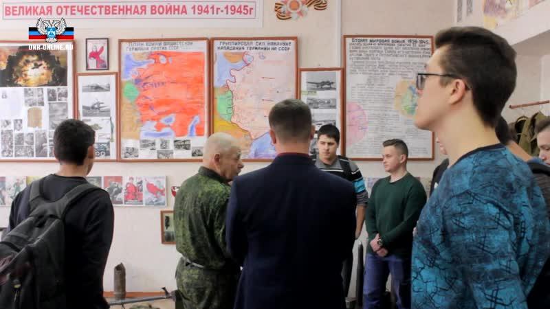 В Донецке открылся музей ВОВ и ополчения ДНР.
