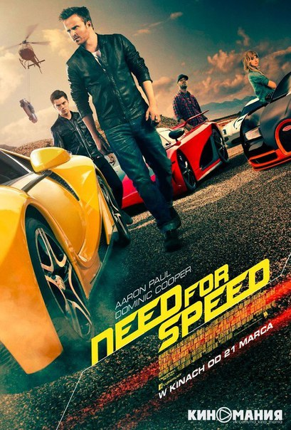 Need for Speed 2014 720p 1080p Movie Download hd