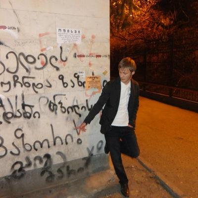 Георгий Валашвили, 9 февраля , Череповец, id146465232