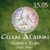 "Cuan Alainn в арт-кафе ""Книги и Кофе"" 15.05"