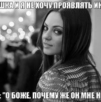 Ленуся Не-Важно, 31 декабря , Нижний Новгород, id188360427