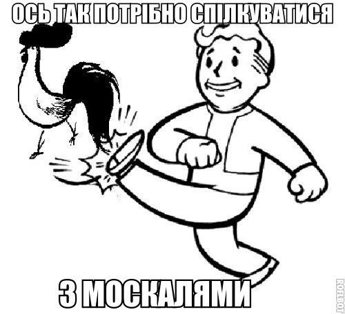 """Украина готова ко встрече """"нормандской четверки"""" на уровне глав МИД, - Беца - Цензор.НЕТ 7402"""