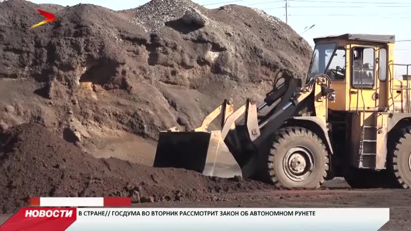 Начался процесс подготовки к консервации завода Электроцинк