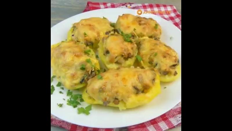 Картофель фаршированный курицей с грибами
