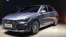 2019 Hyundai Celesta new video review details