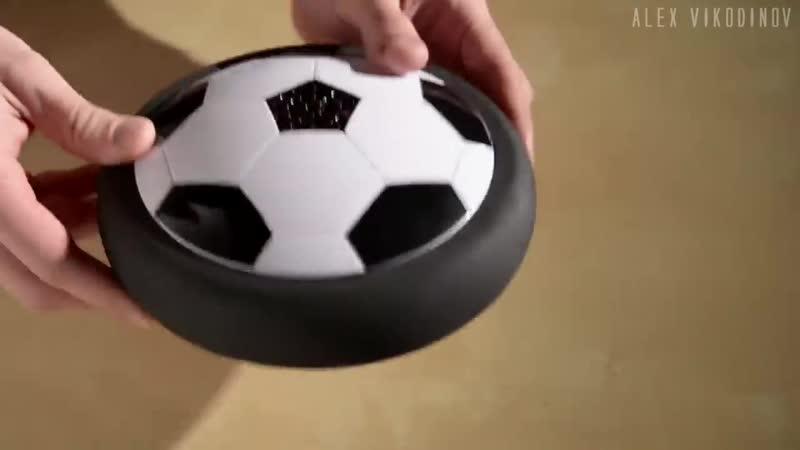 Аэрофутбол Hover Ball.
