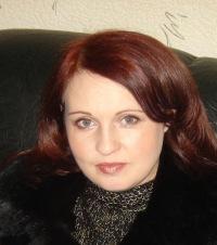 Яна Алексеева, 19 июня 1988, Новосибирск, id180313820
