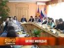 09 октября 2013 Новости Рен ТВ Армавир