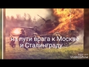 Щетиновская библиотека - Танковые асы Сталина