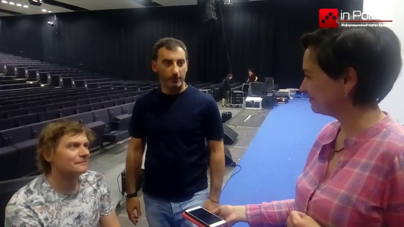 Студия Квартал 95. Интервью после концерта во Вроцлаве (Степан Казанин и Мика Фаталов)