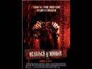 Остаться в живых (2006)триллер ужасы