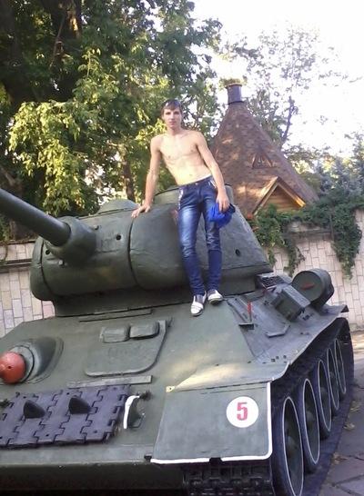 Вася Антонюк, 2 марта , Киев, id169700820