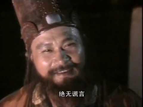 Речные заводи Ши Найань .Чао Гай 1980人物志水浒传 01 晁盖 ред игорь февраль