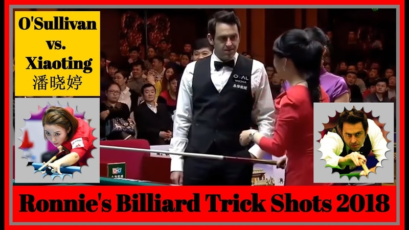 Ronnie's Billiard Trick Shots 2018 Ronnie O'Sullivan vs Pan Xiaoting 潘晓婷