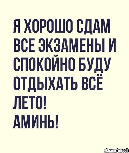 Фото №456469660 со страницы Кирилла Милинского