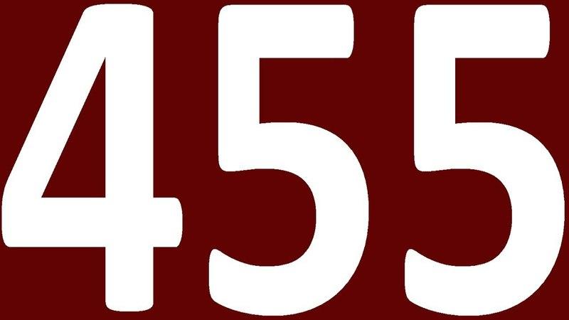 ГРАММАТИКА АНГЛИЙСКОГО ЯЗЫКА С НУЛЯ УРОК 455 АНГЛИЙСКИЙ ЯЗЫК ФРАЗОВЫЕ ГЛАГОЛЫ АНГЛИЙСКОГО ЯЗЫКА