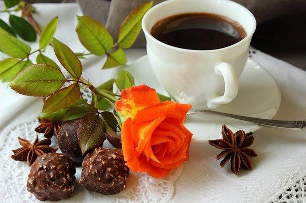 Доброе утро,друзья! ❤ 😘