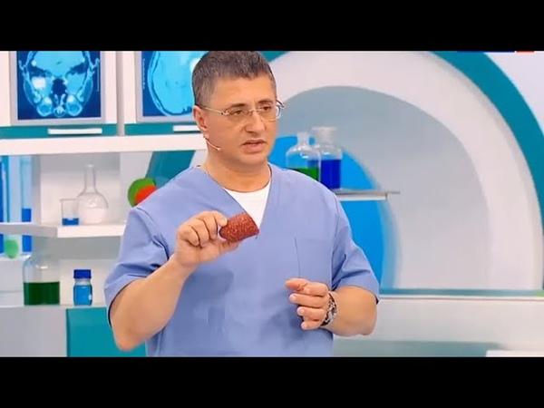 Онкология кишечника как себя обезопасить