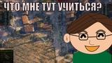 ДЯДЯ СЕРЁЖА УЧИТСЯ ИГРАТЬ В ТАНКИ!