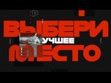 FORMULA 1 ВТБ ГРАН-ПРИ РОССИИ 2019
