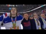 Гимн России. Финал ЧМ по хоккею 2014. Россия - Финляндия | IIHF WC 2014 Final