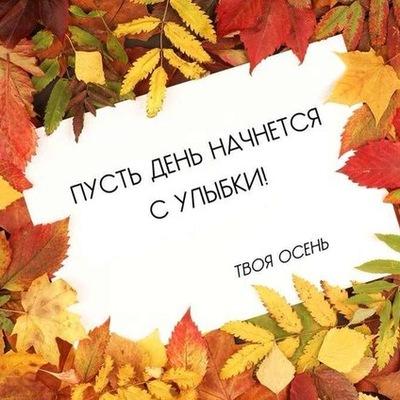 Татьяна Капелько, 24 ноября , Минск, id32045755