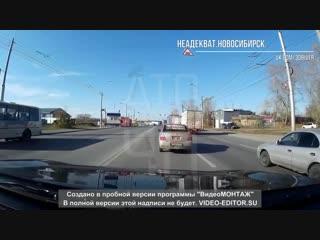 Неадекват из Новосибирска