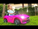 Max and Arina Pretend Play with Ride On Cars Toy