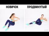8 минут фитнеса для плоского живота