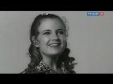 Мария Кодряну - Песенка Твоя ( 1971 )