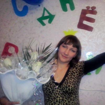 Аня Левченко, 30 сентября 1991, Луганск, id132702847