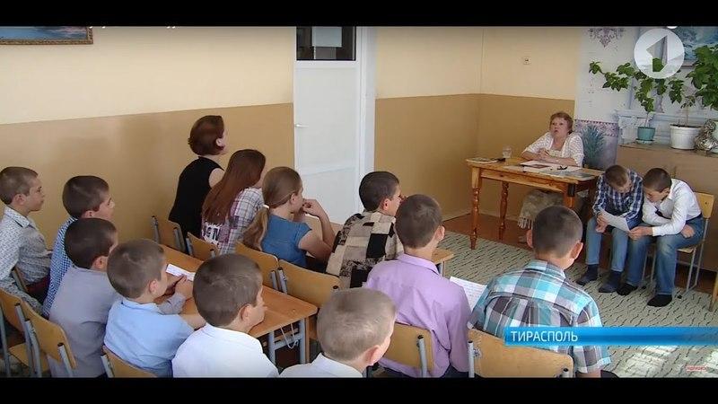 День славянской письменности в «закрытой школе»