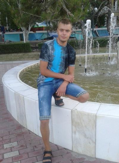 Сергей Петерсон, 25 марта 1993, Мелитополь, id30795254