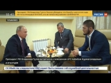 Полное видео встречи В.В.Путина  с Хабибом Нурмагомедовым и его отцом.
