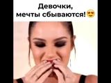 Закажи со СКИДКОЙ 50% на официальном сайте ➡ http://pokupka-shop.com/nLmU
