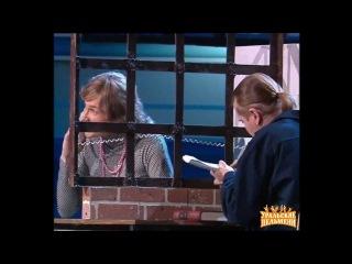 На старт! Внимание... Март! №7 - Свидание в тюрьме - Уральские пельмени (2011) HD