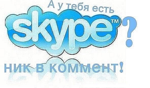 знакомства православных минск forum